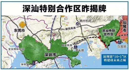 深汕特别合作区进入深圳主导时代探索建立飞地治理新模式