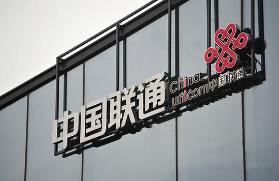 中国联通:2019年将投资60亿到80亿在5G建设