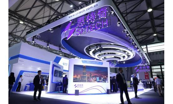MWC2019上海:思特奇全面展示互联生态新业务