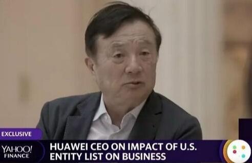 任正非接受美国《雅虎财经》采访纪要:未来社会走向人工智能,三个赛道美国缺超速联接