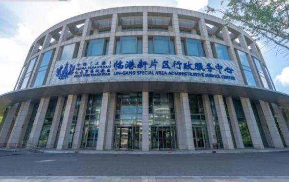 沿海如弓 长江如箭 临港如镞——写在上海自贸区临港新片区正式揭牌之际