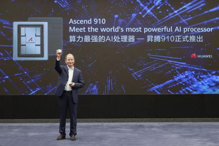 最强AI算力芯片昇腾910助阵,华为Atlas平台成普惠AI新选择