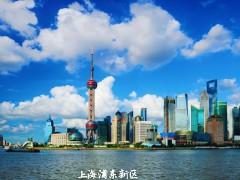 19大国家级新区,8个GDP超2000亿,4个成为城市经济顶梁柱