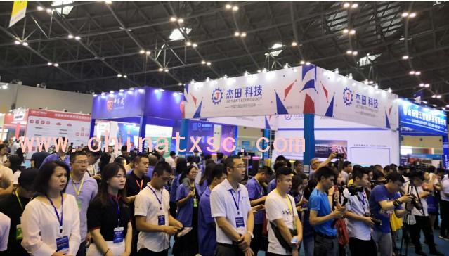 中国(南京)智慧城市与公共安全博览会内容配图01