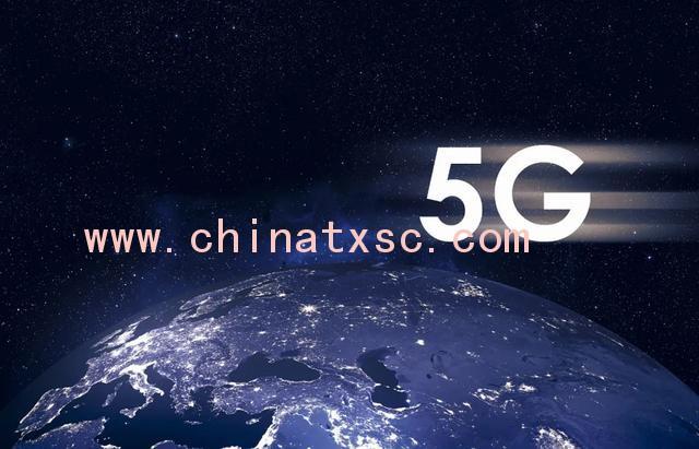 5G消息图片22