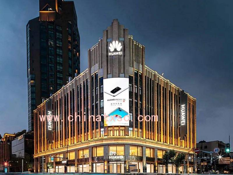 华为上海旗舰店(南京东路南京大楼)02-240180cm
