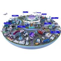 2020世界人工智能大会AI家园