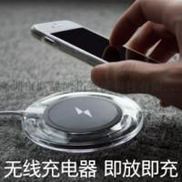 无线充电器:苹果6s 三星note5 s6  s7 华为 小米 安卓 手机通用