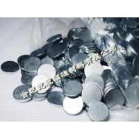 磁性材料:磁铁 单面磁铁 强磁铁 圆形磁铁