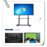 壁挂式多媒体教学一体机 多媒体教学一体机 智能电子白板