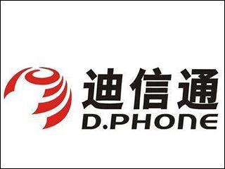迪信通与紫光国微达成战略合作承销 1000万张5G超级SIM卡