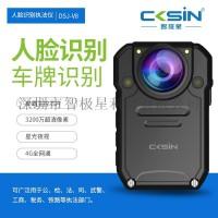 4G高清人脸识别执法记录仪