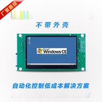 4.3寸工业触摸显示器