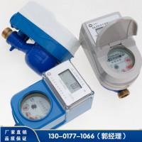 NB-IoT物联网水表
