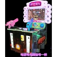 虫虫家族游戏机
