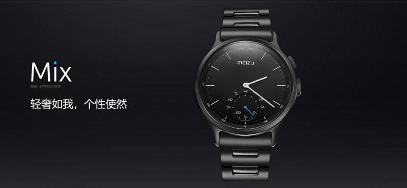 魅族智能手表01