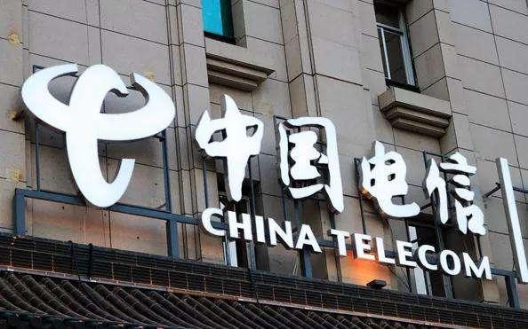 中国电信00