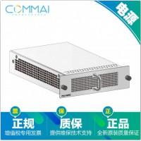 交流&110/220V直流电源模块PAC-60WC