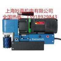 便携式小型进口磁力钻,精密度高的磁力钻MDLP45