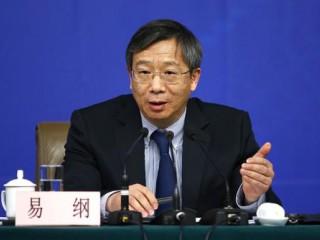 易纲:中国的央行数字货币(CBDC)目前还处于初始阶段