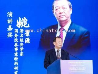 姚景源:中国崛起会导致世界格局变化,我国正处于新的产业革命中