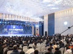 赋能中国数字经济发展,易华录举办2020第二届数据湖大会