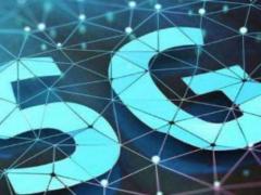 深圳:支持5G技术在工业互联网、车联网等场景应用