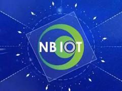 2020年中国物联网企业排名榜 2020中国物联网企业100强