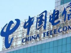 中兴携手湖南电信完成全国首个3.5GHz SSB 1+X 5G立体覆盖方案规模商用