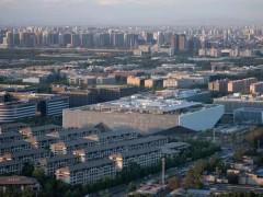 腾讯北京总部大楼:亚洲最大单体办公楼