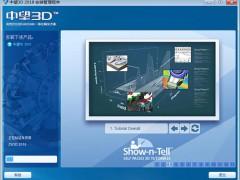 工业软件CAD 行业深度报告:从海外工业软件巨头到中望软件