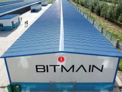 比特大陆台湾挖角,台积电取消其订单优先权