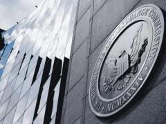 美《外国公司问责法案》修正案通过,外交部:是对中国企业打压