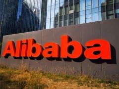 阿里巴巴集团被处罚182.28亿元