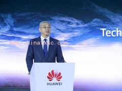 华为徐文伟迈向智能世界2030,九大技术挑战
