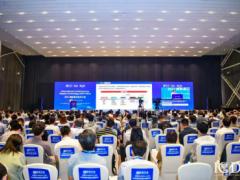 2021国际显示技术大会(ICDT 2021)