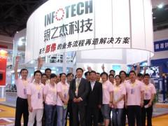 银之杰拟与中国碳中和共设合资公司从事碳管理、碳金融领域